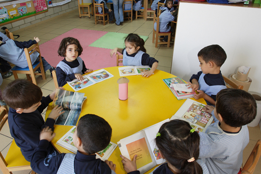 Paradis d'Enfants Primary School – Tel: +961-9-642 038